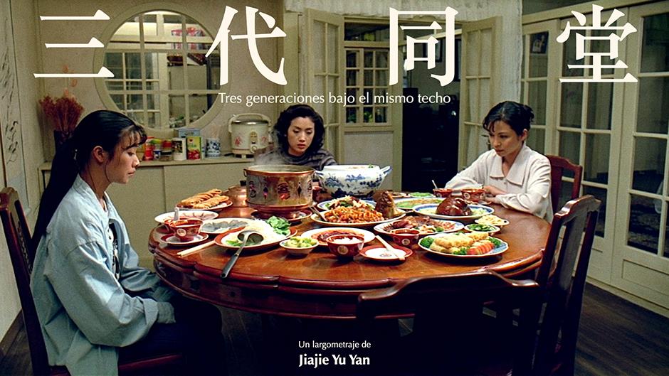 """""""San Dai Tong Tang"""" de Jiajie Yu Yan / Profesor EFTI"""